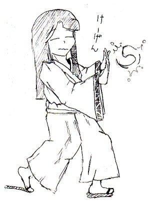 Gomiko