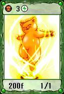 Card000_007