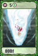 Card000_123